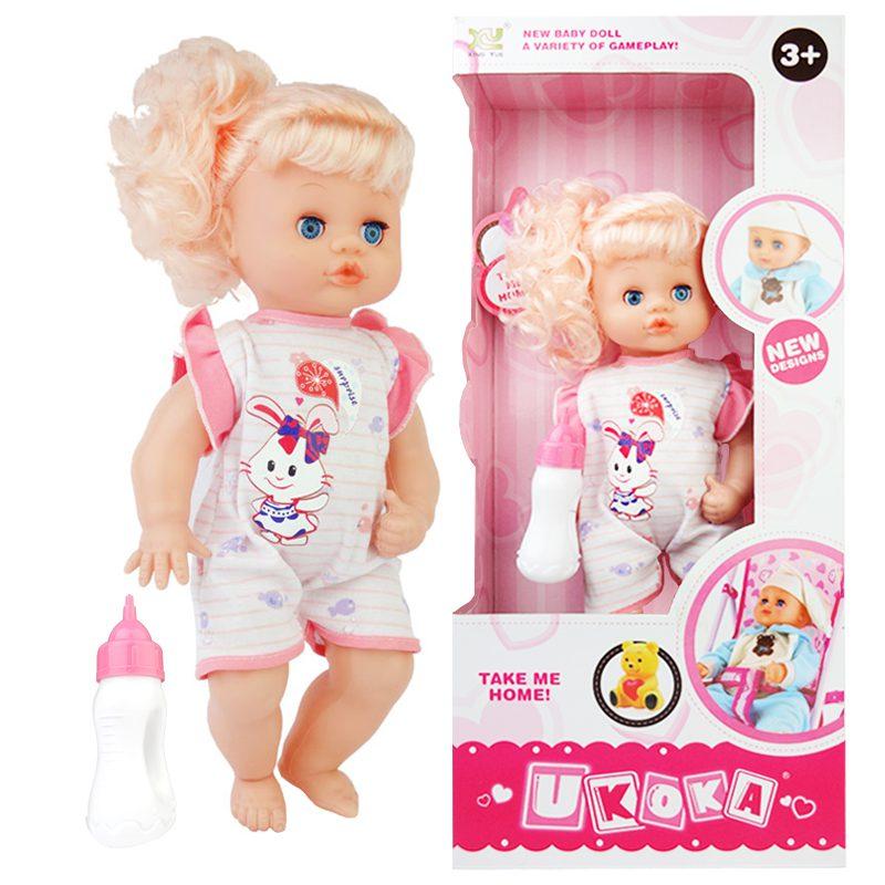 عروسک یوکوکا مدل Ukoka Doll 8013