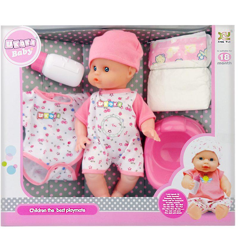 عروسک نوزاد یوکوکا مدل BABY UKOKA 8019