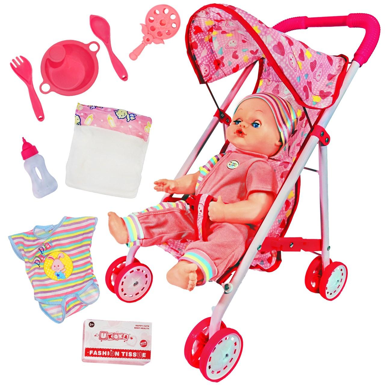عروسک نوزاد یوکوکا مدل 8011 با کالسکه