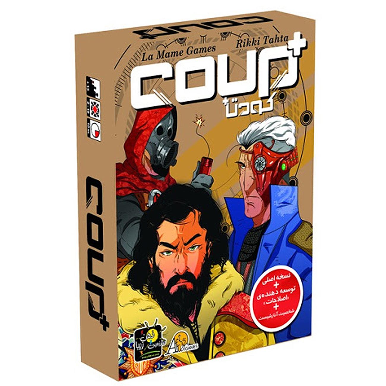 عکس بازی فکری کودتا پلاس مدل coup plus