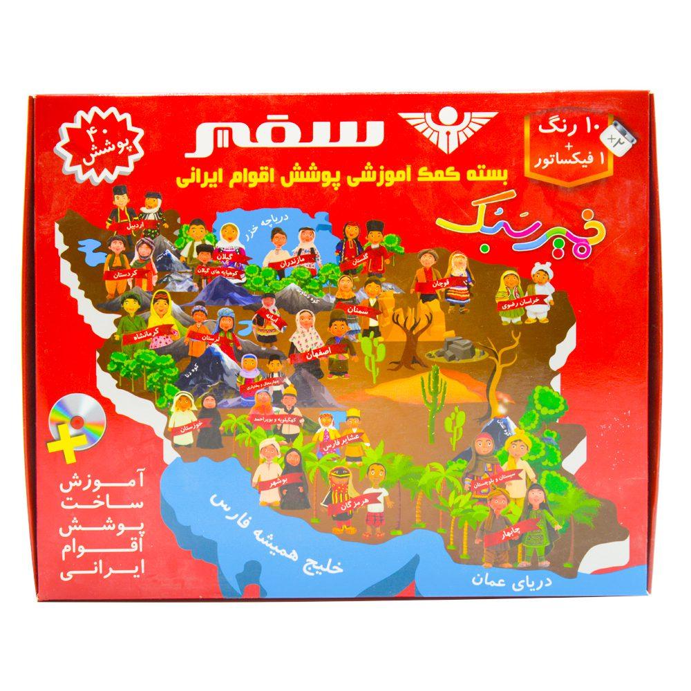 خمیر بازی سبک سفیر طرح اقوام ایرانی