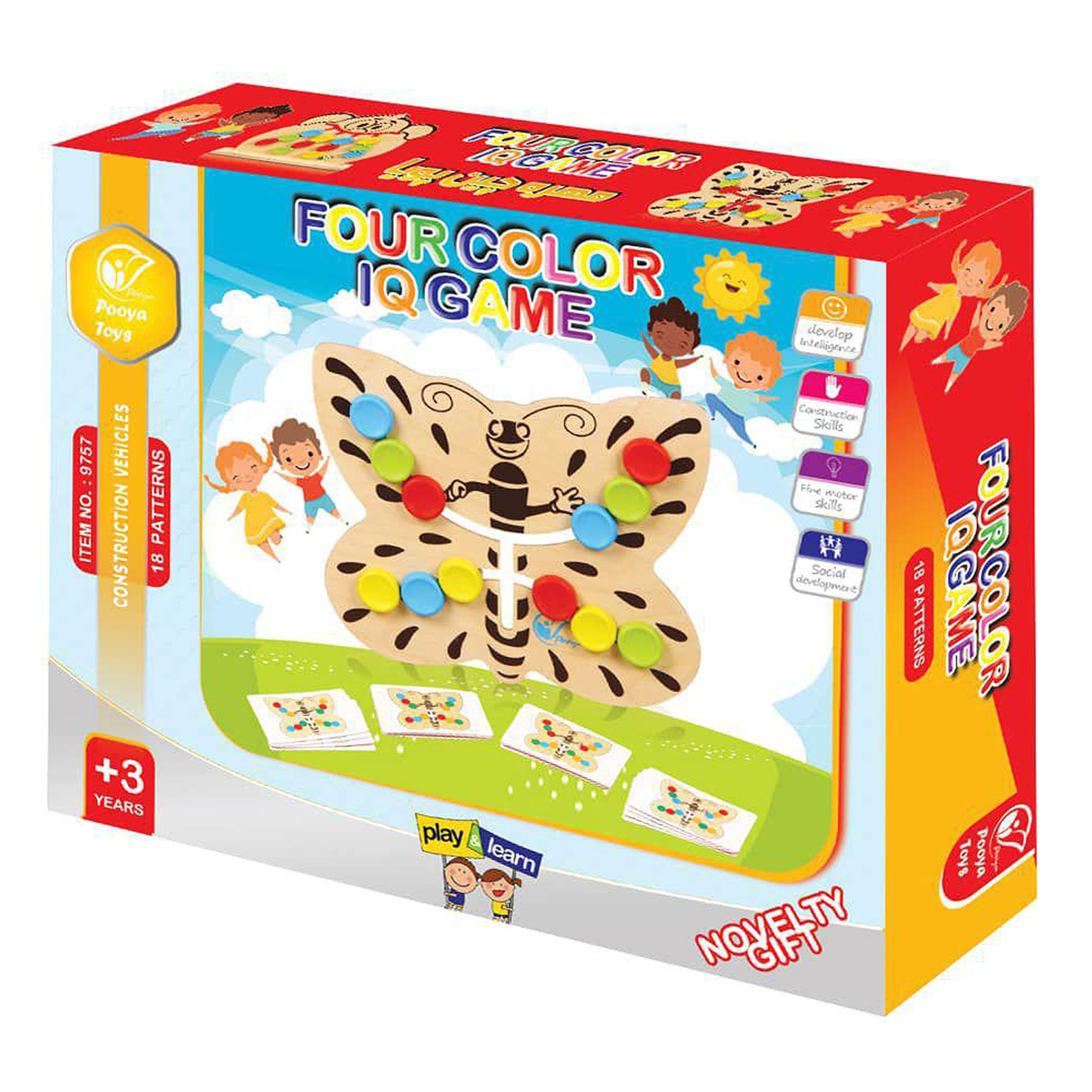 عکس بازی فکری اسباب بازی های پویا طرح مهره چین کد b76