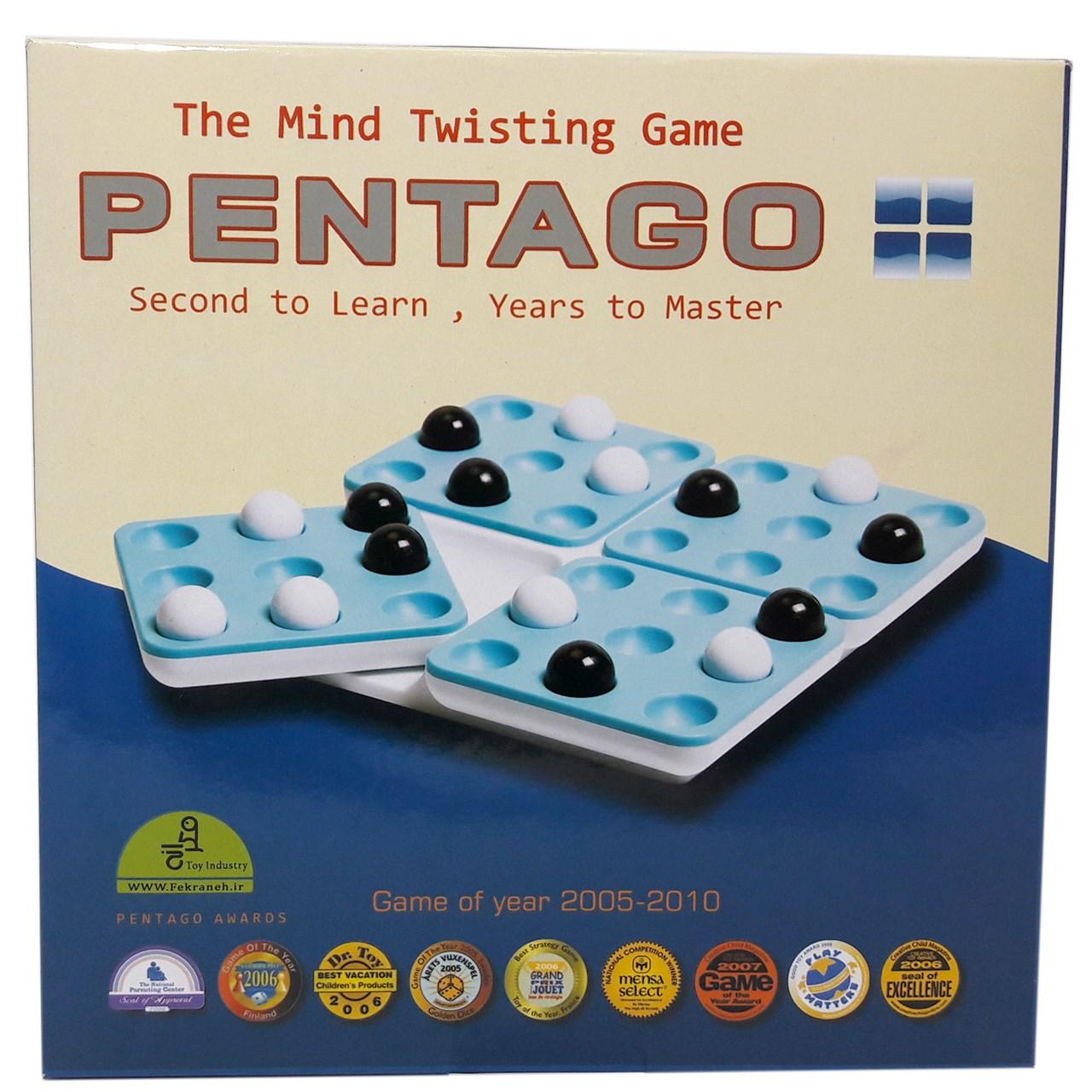 عکس بازی فکری پنتاگو فکرانه مدل Pentago