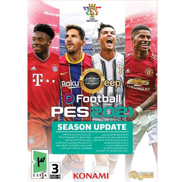 بازی PES 2021 مخصوص PC نشر عصربازی