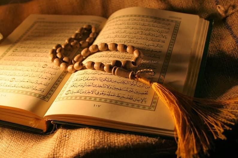 عکس استخاره آنلاین با قرآن[ازدواج، معامله و ...]